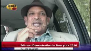 Tempo Afric TV - ERITREAN DEMOSTRATION IN NEW YORK 2016 Guest Haile Tensae
