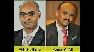 "Kemal Ali & Aklil Hailu - Dialogue ""In Search of Common Ground""."