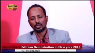 Tempo Afric TV - ERITREAN  DEMOSTRATION NEW YORK 2016 - IN ARABIC