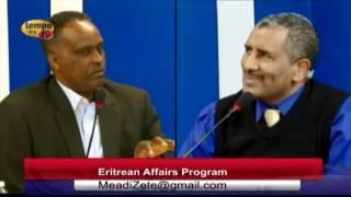 Tempo Afric TV - History Of Degiat Bahta Hagos - Conversation With Lingo