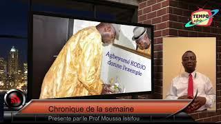 Togo: AGBEYOME confirmé sa légitimité