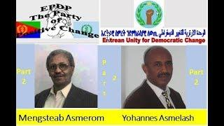 ERITREA - The Search for Common Ground and Coalition Building Part 2