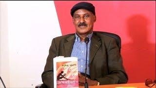 Tempo Afric TV - Conversation with Stifanos GM Temolso. Author of Meqabr Hluwat and Rosa and Sele