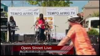 Tempo Afric TV - AFRICAN STAGE 2016  EARTHKRY AND INNOCENT REGGAE BAND Part ONE