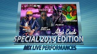 Black Tie Event Minnesota - Saturday Dec 14th 2019 - Presented by Afrik Etoile