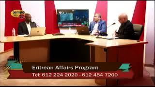 Tempo Afric TV - Eritrea - Heaven of Political Stability in our Neighborhood