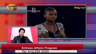 Tempo Afric TV - CONVERSATION WITH ARTIST YEMANE KIDANE