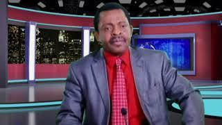TOGO: La DIASPORA Africaine interpelle la C14, le RPT/UNIR, Mr. Ousmane Sonko pour une strategie